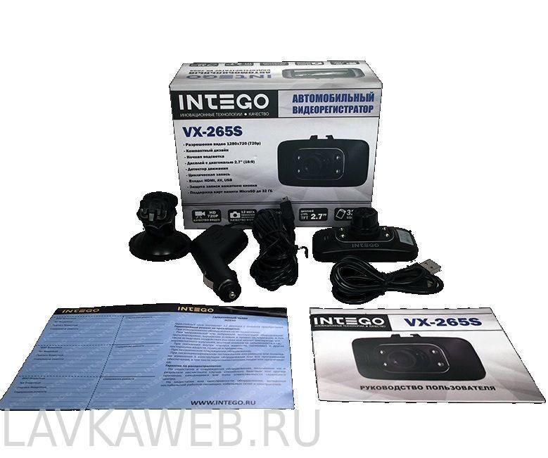 Видеорегистратор intego vx 265s hd цена